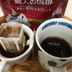 朝食後のコーヒータイム  2020.06.18