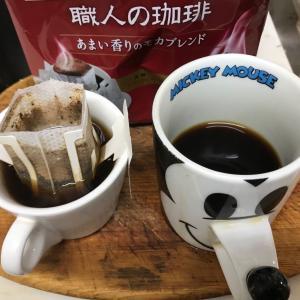 びわ葉のゆの朝風呂からあがりコーヒータイム  2020.06.21