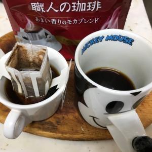 朝食後のコーヒータイム  2020.06.25