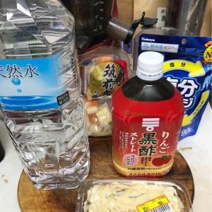 石田トライアルで買い物しました。  2020.07.11