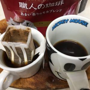 朝食後のコーヒータイム  2020.08.04