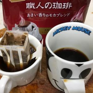 朝食後のコーヒータイム  2020.08.06