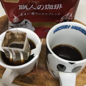 びわ葉のゆの朝風呂からあがり、コーヒータイム 2020.09.17