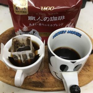 びわ葉のゆの朝風呂からあがり、コーヒータイム  2020.09.19