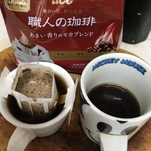 びわ葉のゆの朝風呂からあがり、コーヒータイム