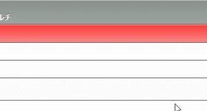 中山8Rの3連複馬券が当たりました。 2020.09.27