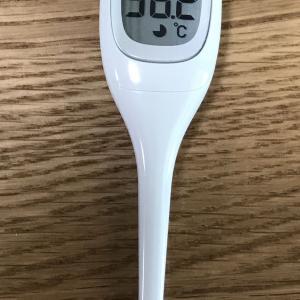 昼の体温は、36.2℃でした。 2020.09.29