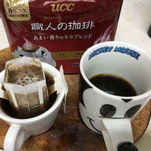 びわ葉のゆの朝風呂からあがり、コーヒータイム  2020.09.29