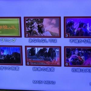 中国ドラマ 永楽英雄伝 29話を見ました。  2020.11.25