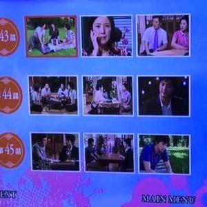韓国ドラマ「どれだけ好きなの」を43話まで見ました。 2021.01.21