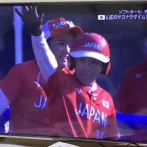 ソフトボール予選リーグ 山田のサヨナラタイムリーで勝利 2021.07.25