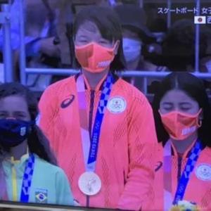 スケートボード  西矢 金・中山 銅 2021.07.26