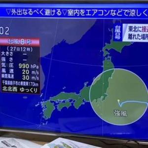 台風8号 東北に接近・上陸のおそれ  2021.07.27