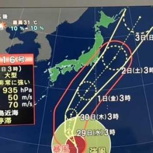 台風16号 進路  2021.09.28