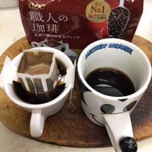 朝食後、朝ドラを見ながらブラックコーヒーを飲んでいます。 2021.09.28