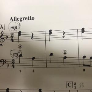 ピアノのレッスン29回目