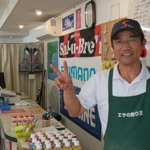 三浦半島で秋チヌ開幕!