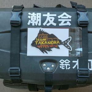 TAKANOHAシール