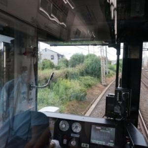 京阪電鉄ほぼ乗りつくしの旅(淀まで)