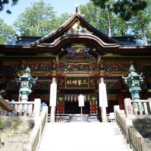 エネルギーにみなぎる秩父三社巡り(三峯神社)