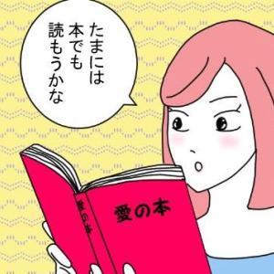 大人になってからの勉強が大事!読書すると「人生が得する」理由