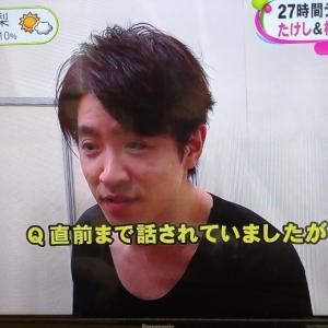信ちゃんお疲れさまでした!!