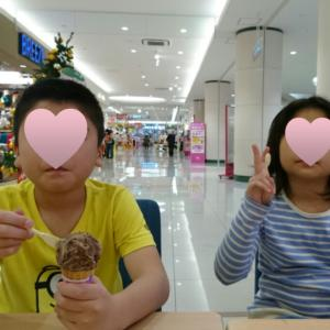 サーティワンアイスクリームとユニクロ戦利品⭐