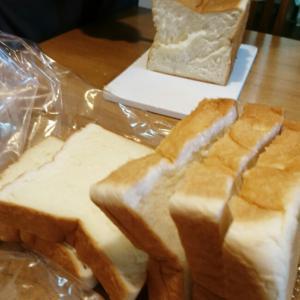 乃が美パンで土曜日スタート❗