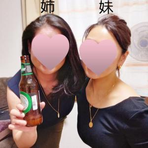 妹とまさかのお揃い☆