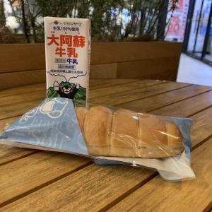 ヴィ・ド・フランス秋葉原ベーカリー店(2050店目)