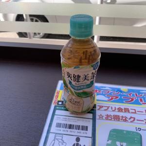 セブンイレブン仲御徒町駅前店(2052店目)