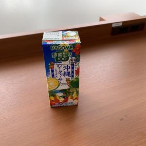 ファミリーマート町田金井店(2056店目)