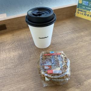 ファミリーマート町田金森店(2058店目)