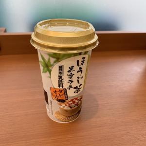 ファミリーマート相模大野銀座通り店(2061店目)