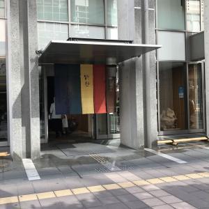 鈴懸・季節限定の和菓子 in 博多♪