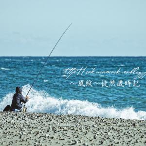 冬海の釣人。