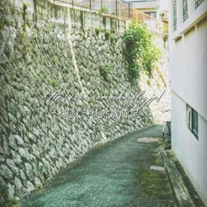 石垣のある路地裏風景。