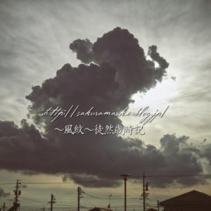 夕空に発達する積雲。