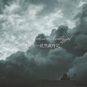 雷雲広がる。