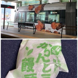 【東京】アラフィーおひとり東京遠征の旅