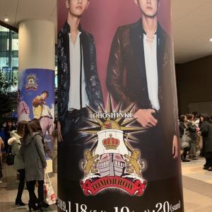 【東方神起】#明日コン  1/20(日)最終日参戦