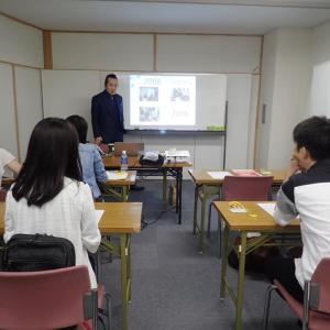 自分の花を咲かせる!上田塾ベーシック 美容鍼灸 横浜 ブレア元町
