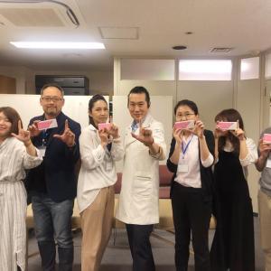 結果を出して活躍しまくり!イオン球 美容鍼灸 横浜 ブレア元町