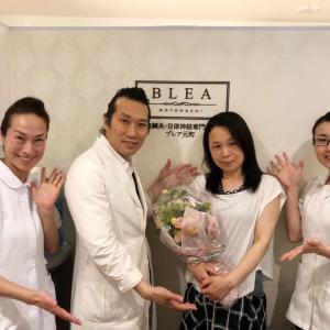 10年目のお誕生月お祝い! 美容鍼灸 横浜 ブレア元町