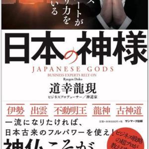 正直読んでほしくない!でも、必読の本! 美容鍼灸 横浜 ブレア元町