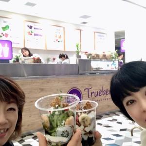 Vegan Parfait♡渋谷スクランブルスクエア「Trueberry」