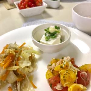 根菜のチャプチェ&切干大根とトマト、オレンジの海苔和え❤️