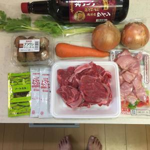 牛肉の赤ワイン煮込みクッキンから伊勢角屋麦酒仕入れ