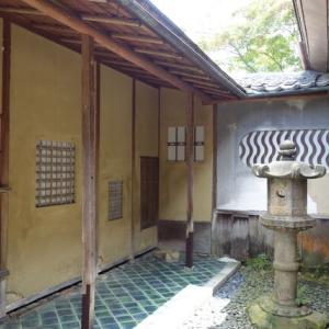 うどん だけじゃない香川。名席六席「渡邊邸」茶室建築