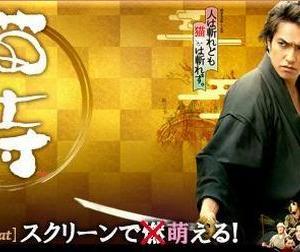 猫侍[2013]